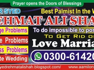 Love marraige relation expert black magic removal expert..03006142075